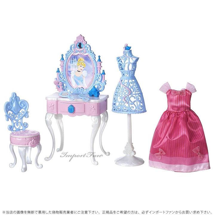 ディズニー プリンセス シンデレラ ドレッサー・化粧台セット ドレスフォーム Disney □