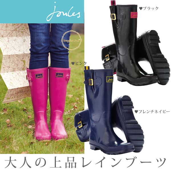 Women's Field Welly Rain Boot