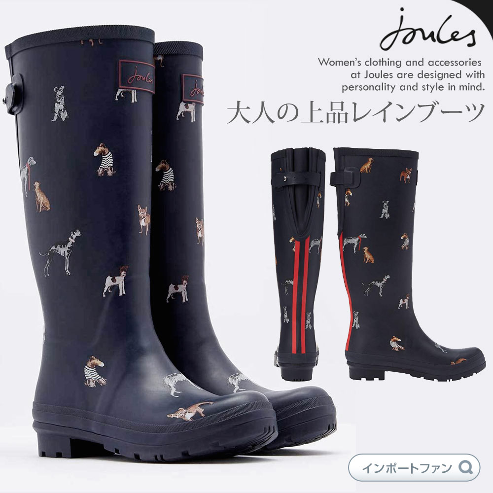 importfan: jools dog print olive dog wellington long rain boot ...