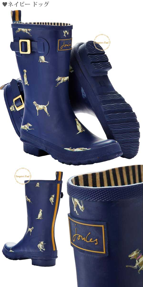 importfan: jools navy dog print wellington short rain boot joules ...
