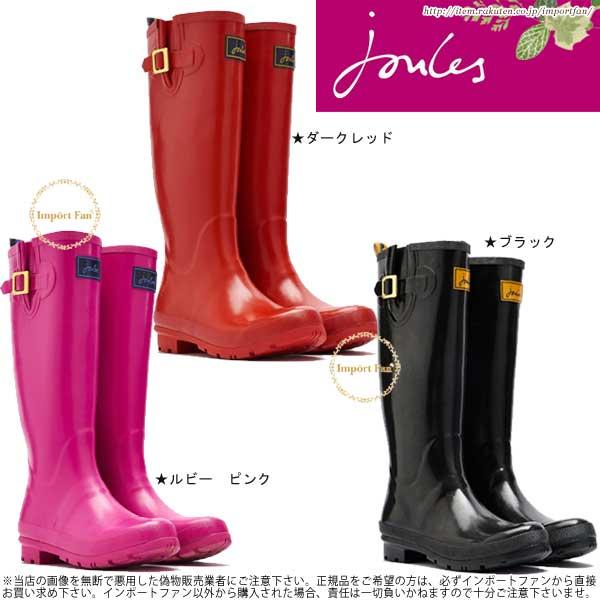 ジュールズ フィールド グロッシー ウェリントン ロング レインブーツ joules Field Glossy Wellies 雨具 長靴 ガーデニング アウトドア 【ポイント最大43倍!お買物マラソン】