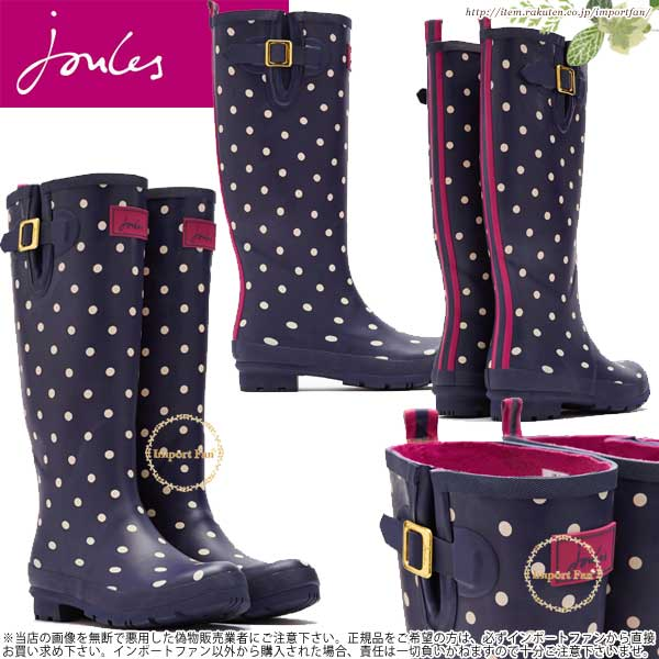 ジュールズ ドット 水玉 プリント ウェリントン ロング レインブーツ joules Print Welly 雨具 長靴 ガーデニング アウトドア □