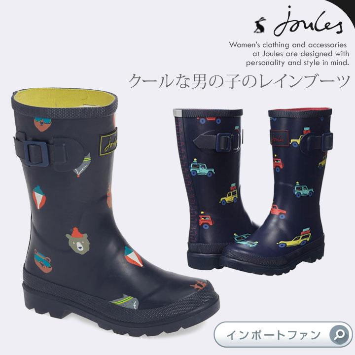 ジュールズ キッズ 子供用 男の子 Wellies レインブーツ 車 プリント joules Boys Printed Wellies 雨具 長靴 11.5~21.5cm 【ポイント最大43倍!スーパー セール】