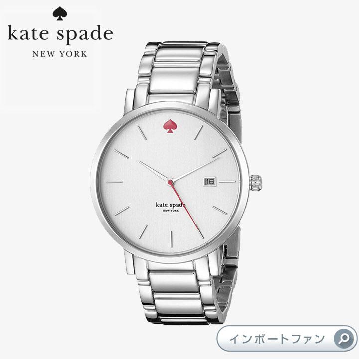 Kate Spade ケイトスペード グラマシ― グランド ブレスレット ウォッチ 腕時計 gramercy grand bracelet watch 38mm □