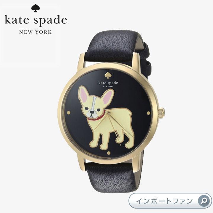 Kate Spade ケイトスペード グランド メトロ フレンチ ブルドッグ ウォッチ 腕時計 Grand Metro French Bulldog Watch □