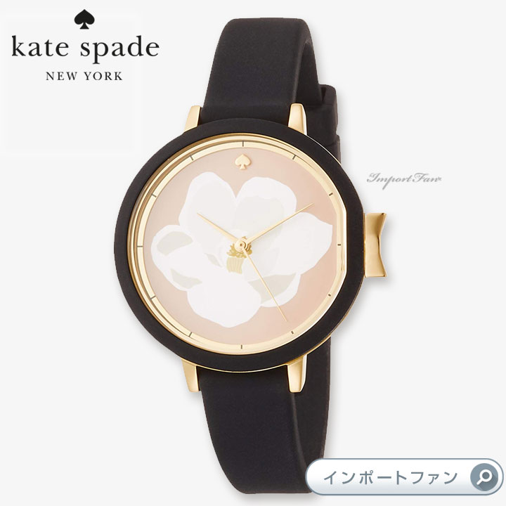Kate Spade ケイトスペード パーク ロウ シリコン ストラップ ウォッチ 腕時計 花 Park Row Silicone Strap Watch □