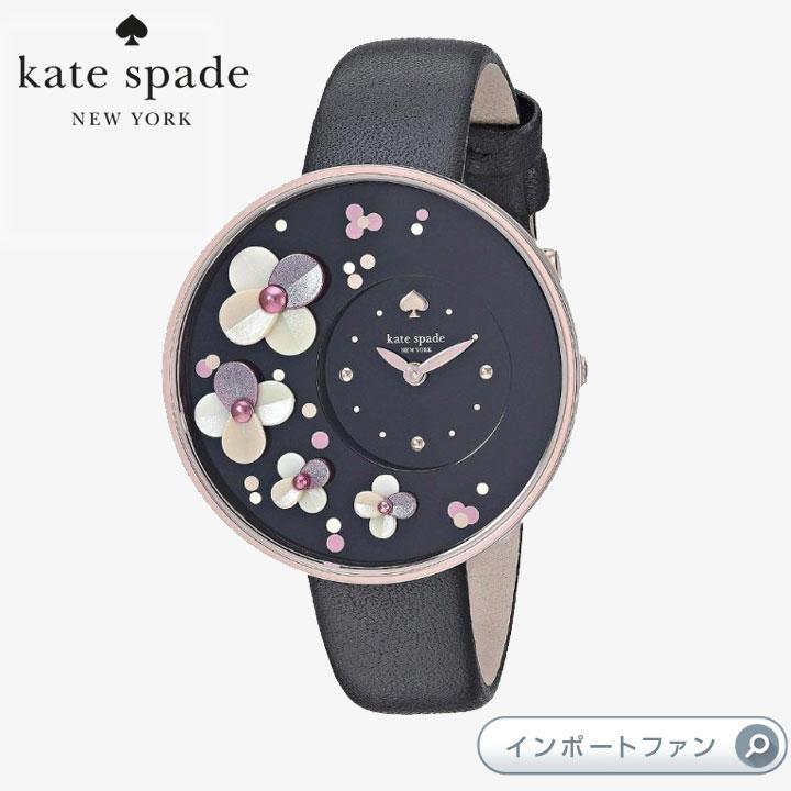 Kate Spade ケイトスペード メトロ レザー ストラップ ウォッチ KSW1479 Metro Leather Strap Watch 【ポイント最大43倍!お買物マラソン】