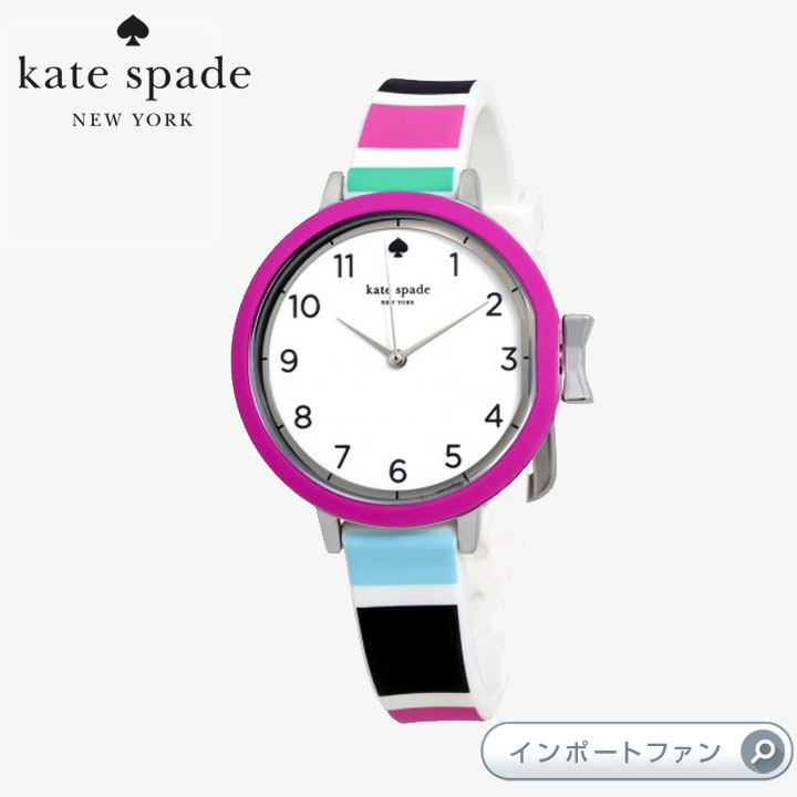 Kate Spade ケイトスペード マルチ ストライプ シリコン パーク ロウ ウォッチ 腕時計 Multi Stripe Silicone Park Row Watch □