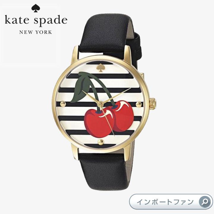 Kate Spade ケイトスペード チェリー メトロ ウォッチ 腕時計 Cherry Metro Watch □