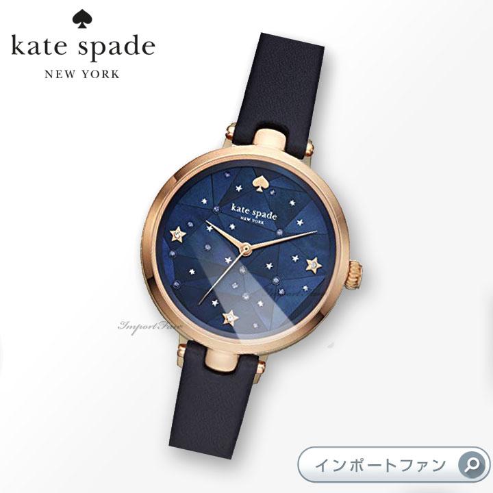 Kate Spade ケイトスペード ホーランド コンステレーション ローズ ゴールド アンド ネイビー レザー 腕時計 Holland Constellation Rose Gold And Navy Leather □