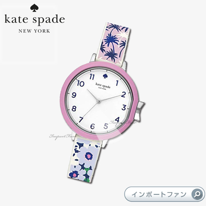 Kate Spade ケイトスペード パーク ロウ トロピカル シリコン ウォッチ 腕時計 Park Row Tropical Silicone Watch □