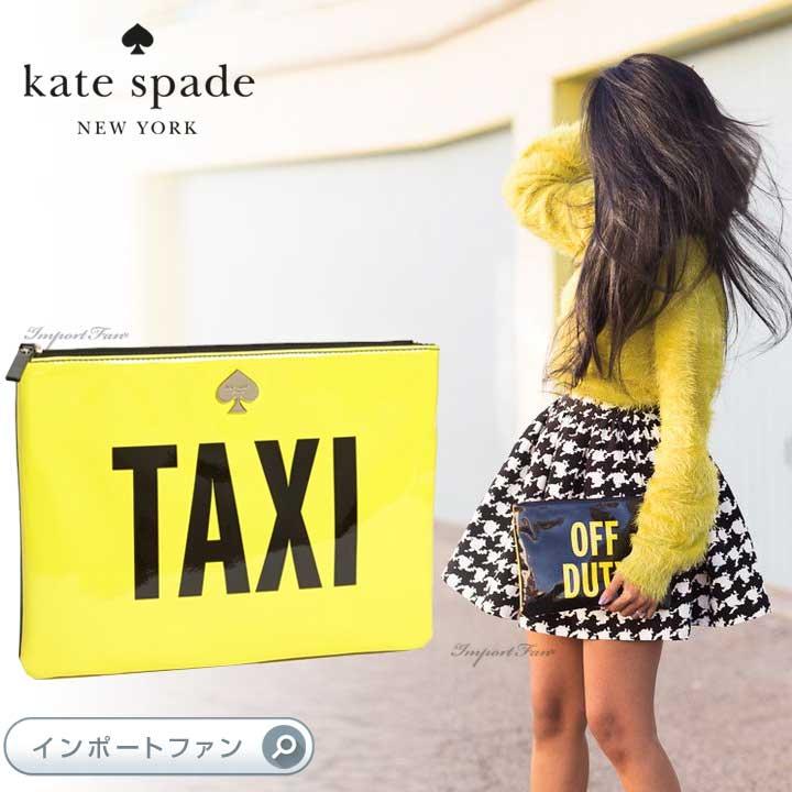 Kate Spade ケイトスペード ファー フラム ザ ツリー Gia Far From The Tree Gia 増税前ラスト!スーパーセール