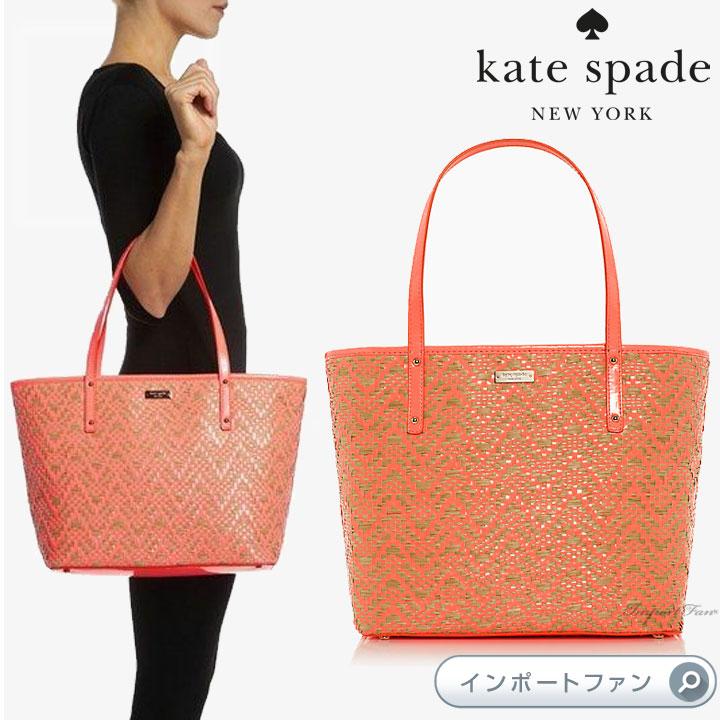 ケイトスペード Kate Spade Bayside Park Small Coal ショルダートートバッグ カゴバッグ pxru4132 増税前ラスト!スーパーセール