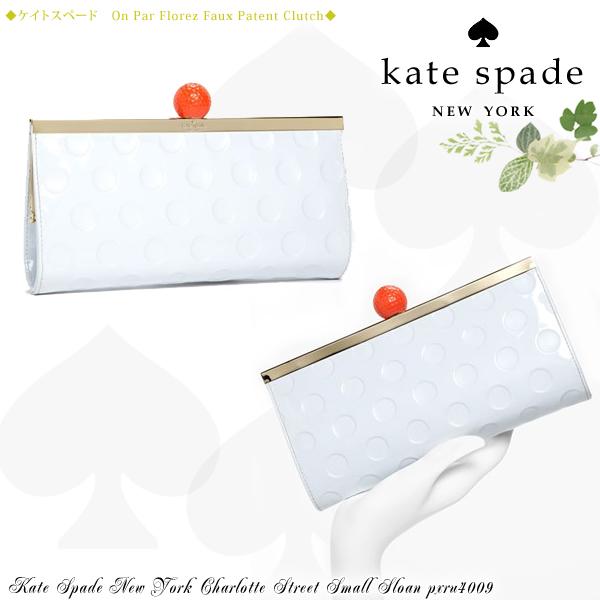 Kate Spade ケイトスペード オン パー フローレス フォークス パテント クラッチ On Par Florez Faux Patent Clutch 正規品 □