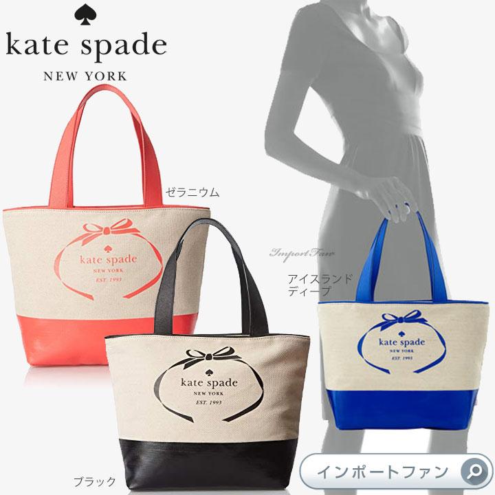 Kate Spade ケイトスペード ヘリテージ スペードサマー Spade Logo Summer トートバッグ 増税前ラスト!スーパーセール