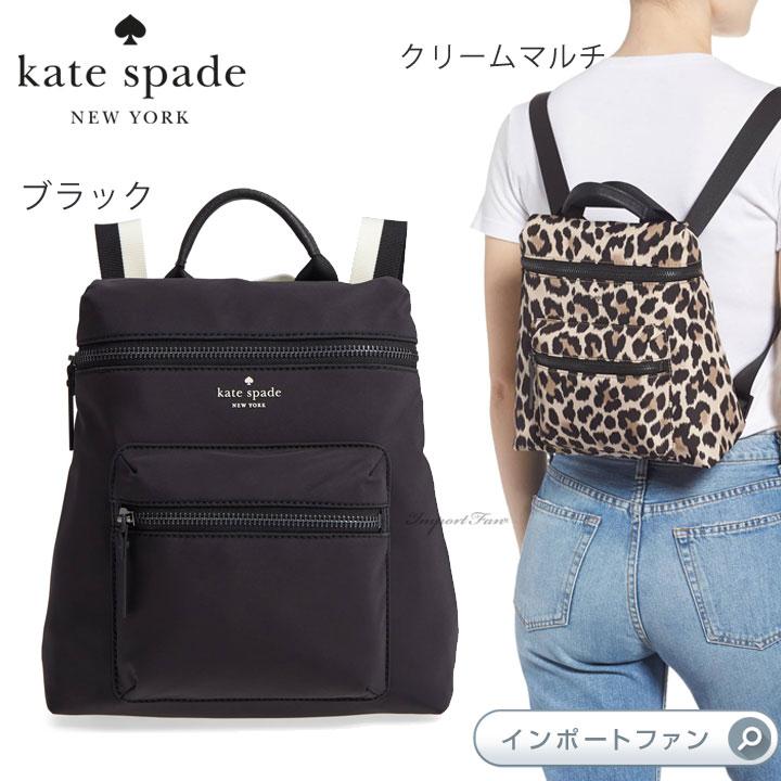 Kate Spade ケイトスペード ザッツ ザ スピリット コンバーチブル バックパック That's The Spirit Convertible Backpack □