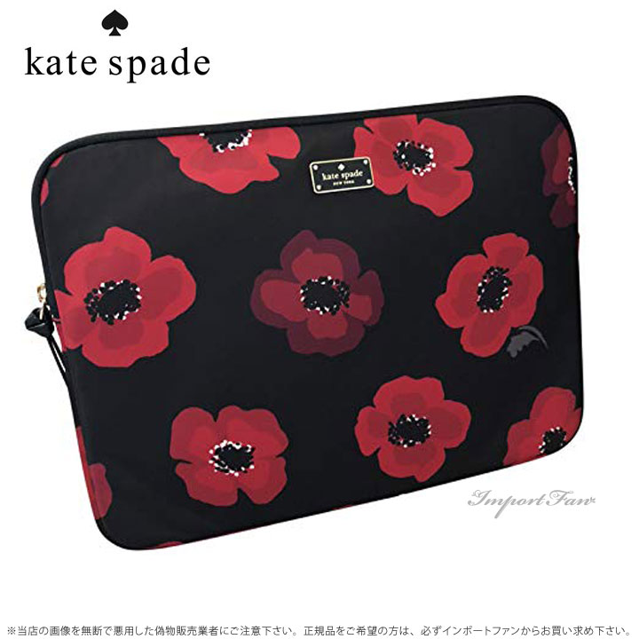Kate Spade ケイトスペード ポピー 13インチ ラップトップ ケース Poppy 13