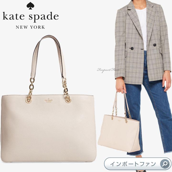 Kate Spade ケイトスペード マレー ストリート ディー トートバッグ Murray Street Dee【ポイント最大43倍!スーパー セール】