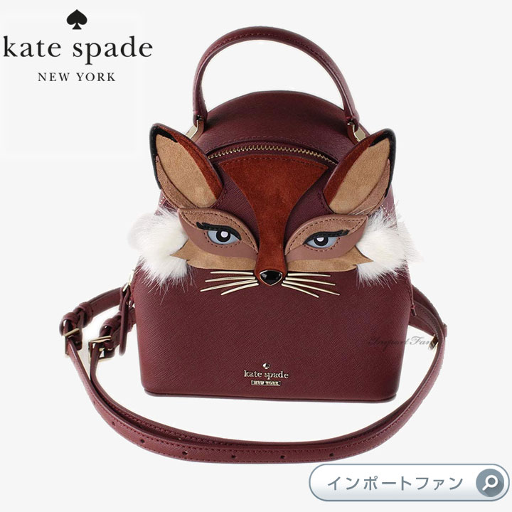 Kate Spade ケイトスペード ソー フォクシー フォックス ビンクス バックパック So Foxy Fox Binx □