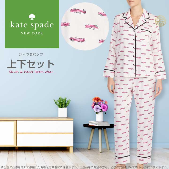 ケイトスペード オープンカー 長袖 シャツ ルームウェア パジャマ Hot Rod Pajama Set 上下セット □