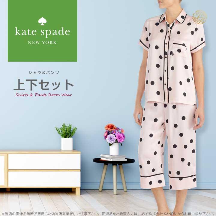ケイトスペード ピンクにブラックのドット 半袖シャツ ルームウェア パジャマ capri pajama Set Reina Dot 上下セット □