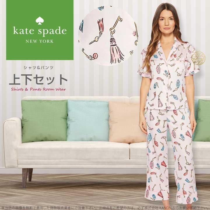 ケイトスペード 鍵 半袖 シャツ ルームウェア パジャマ Hotel Keys Cropped Pajama Set 上下セット 【ポイント最大43倍!お買物マラソン】