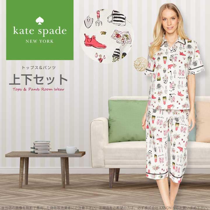 ケイトスペード ガーデン 半袖シャツ ルームウェア パジャマ Garden Print Cropped Pajama Set 上下セット 【ポイント最大43倍!お買物マラソン】