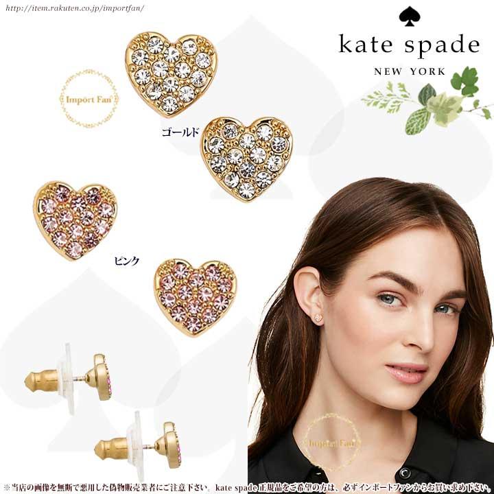 Kate Spade ケイトスペード ラブ リスト ハート スタッド ピアスlove list heart stud earrings 正規品 【ポイント最大43倍!お買物マラソン】