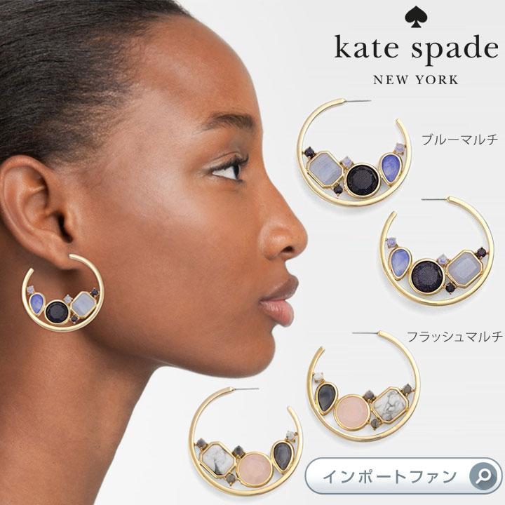 Kate Spade ケイトスペード シンフォニー スパークル クリスタル ホープ ピアス symphony sparkle crystal hoop earrings 正規品【ポイント最大43倍!お買物マラソン】