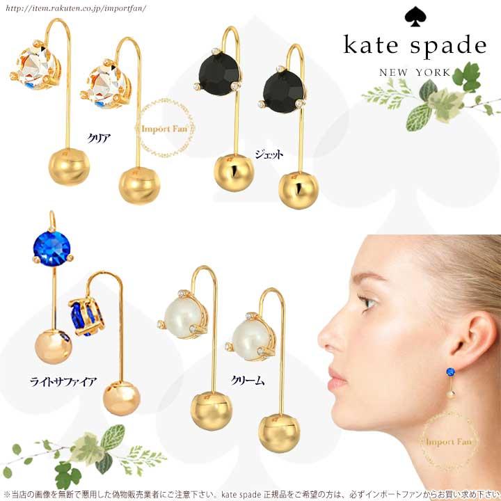 Kate Spade ケイトスペード ハンガー ピアス Hanger Earrings 正規品【ポイント最大43倍!お買物マラソン】