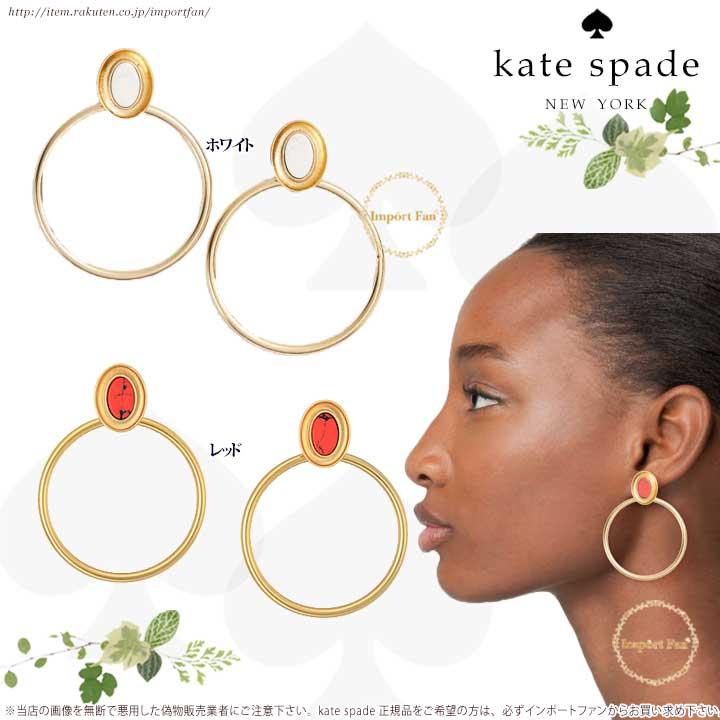 Kate Spade ケイトスペード ブライト アンド ボールド フープ ピアス Bright And Bold Hoop Earrings 正規品□
