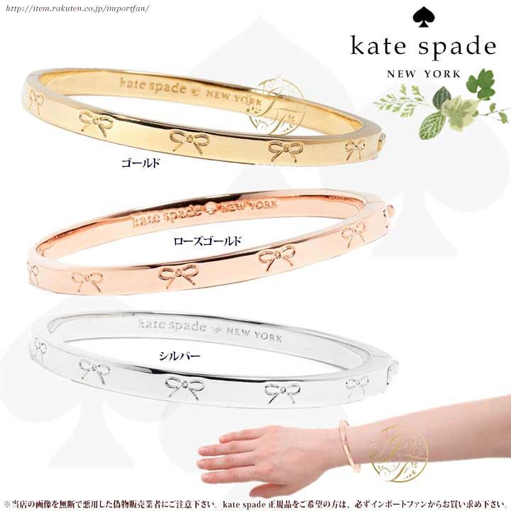 Kate Spade ケイトスペード ヘビー メタル エングレイブ ボウ バングル Heavy Metals Engraved Bow Bangle 正規品□