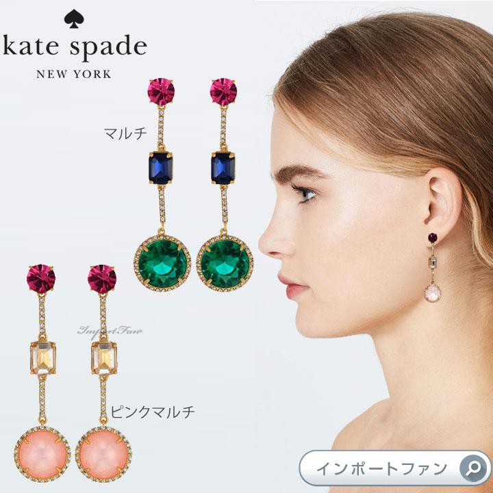 【マラソン限定2%オフクーポン】Kate Spade ケイトスペード シー ハズ スパーク リニア ピアス She Has Spark Linear Earrings □