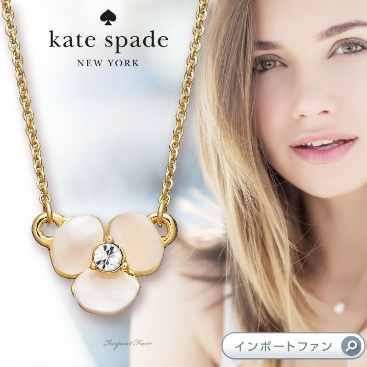 ケイト スペード ディスコ パンジー ミニ ペンダント ネックレス Kate Spade DISCO PANSY Mini Pendant 【あす楽】□