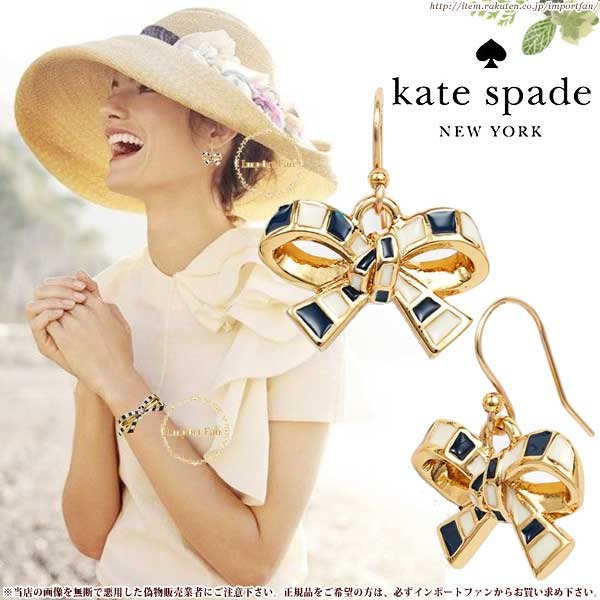 Kate Spade Cute Ribbon Shaped Finishing Touch Bow Drop Earrings Regular Imports