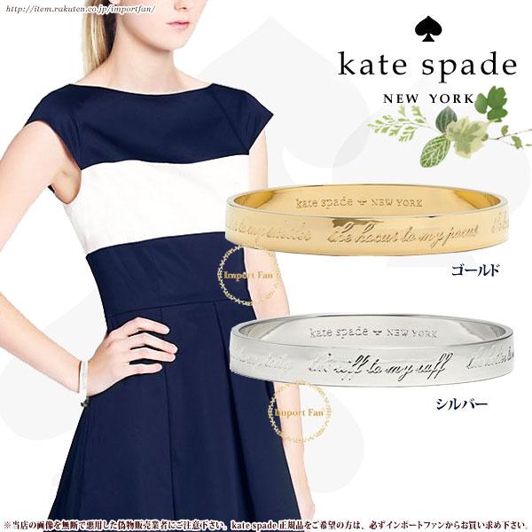 Kate Spade ケイトスペード イディオム メイド オブ ホーナーバングル Idiom Maid Of Honor' Bangle 正規品 【ポイント最大43倍!お買物マラソン】