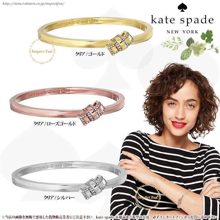 Kate Spade ケイトスペード オール タイ アップ パヴェ ノット バングル All Tied Up Pavé Knot Bangle 正規品□