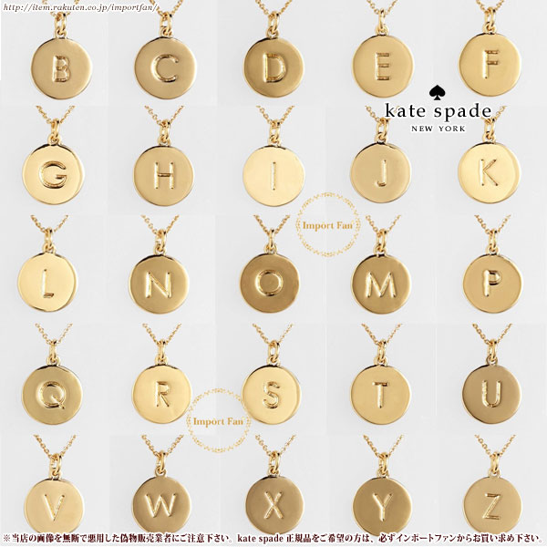 kate spade kate spade one in net rion initial pendant necklace one in a million initial pendant necklace regular import goods