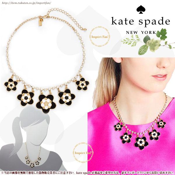Kate Spade ケイトスペード モッド フローラル ビブ ネックレス Mod Floral Bib Necklace 正規品 【ポイント最大43倍!お買物マラソン】