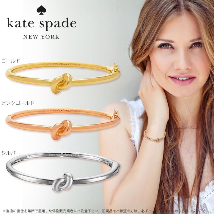 Kate Spade ケイトスペード セイラーズ ナット ヒンジ バングル Sailors knot hinged bangle□