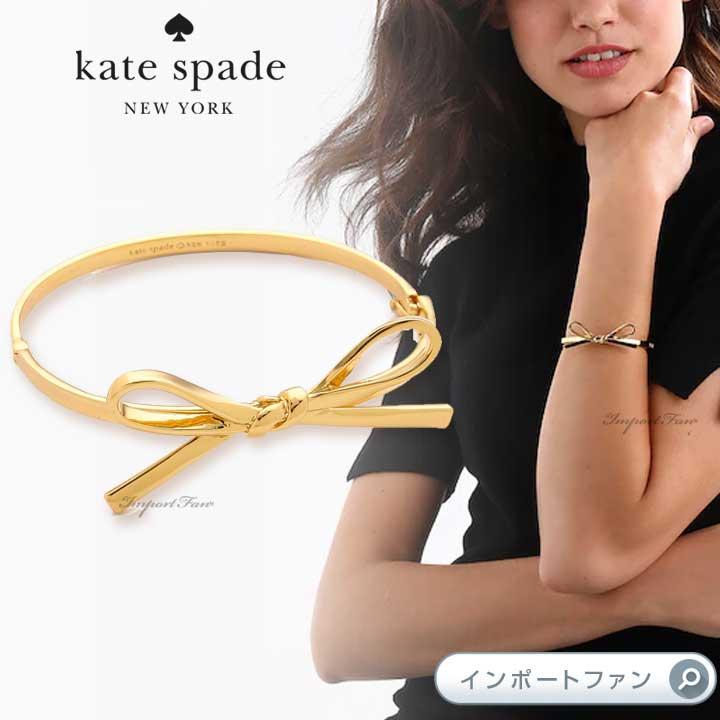 Kate Spade ケイトスペード リボンの形のかわいいバングル♪ スキニー ミニ ボウ バングル Skinny mini bow bangle □