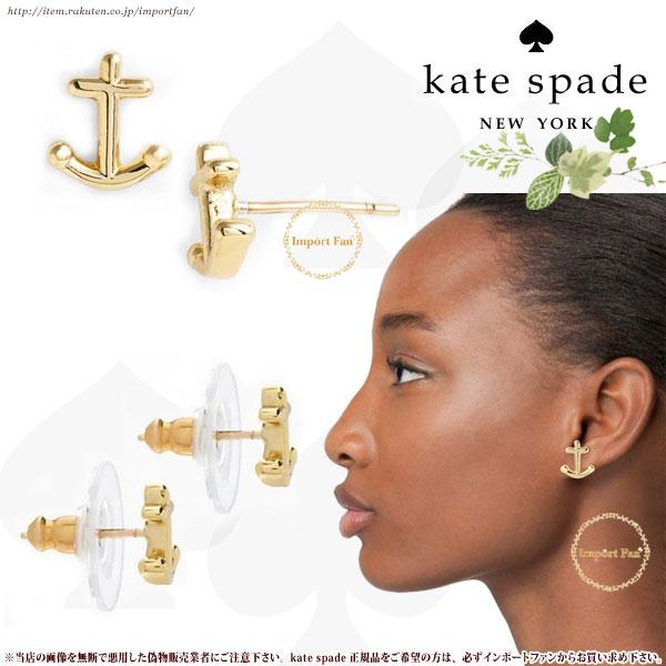 Kate Spade ケイトスペード アンカー アウェイ ミニ スタッド ピアス Anchors Away Mini Stud Earrings 正規品 【ポイント最大43倍!お買物マラソン】