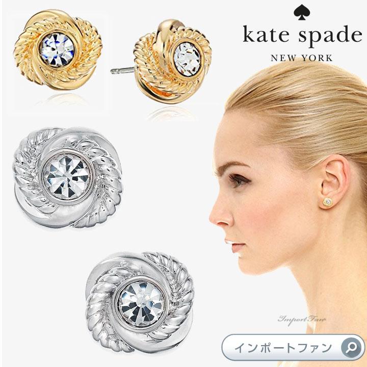 Kate Spade ケイトスペード インフィニティ― アンド ベヤンド ノット ピアス infinity and beyond knot earrings 【ポイント最大44倍!お買い物マラソン セール】