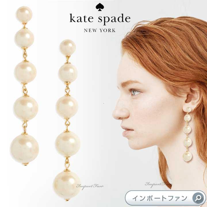 Kate Spade ケイトスペード ガールズ イン パール リニア ステートメント ピアス Girls In Pearls Linear Statement Earrings 正規品【ポイント最大43倍!お買物マラソン】