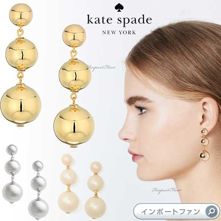 Kate Spade ケイトスペード ゴールデン ガール バブル ドロップ ピアス Golden Girl Bauble Drop Earrings 正規品【ポイント最大43倍!お買物マラソン】