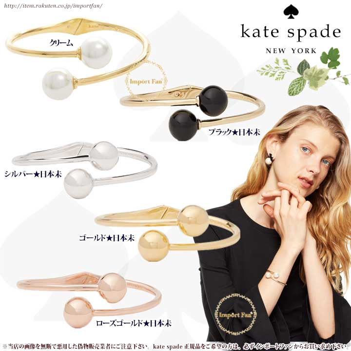 Kate Spade ケイトスペード ゴールデン ガール バブル オープン ヒンジ カフ バングル Golden Girl Bauble Open Hinged Cuff 正規品□