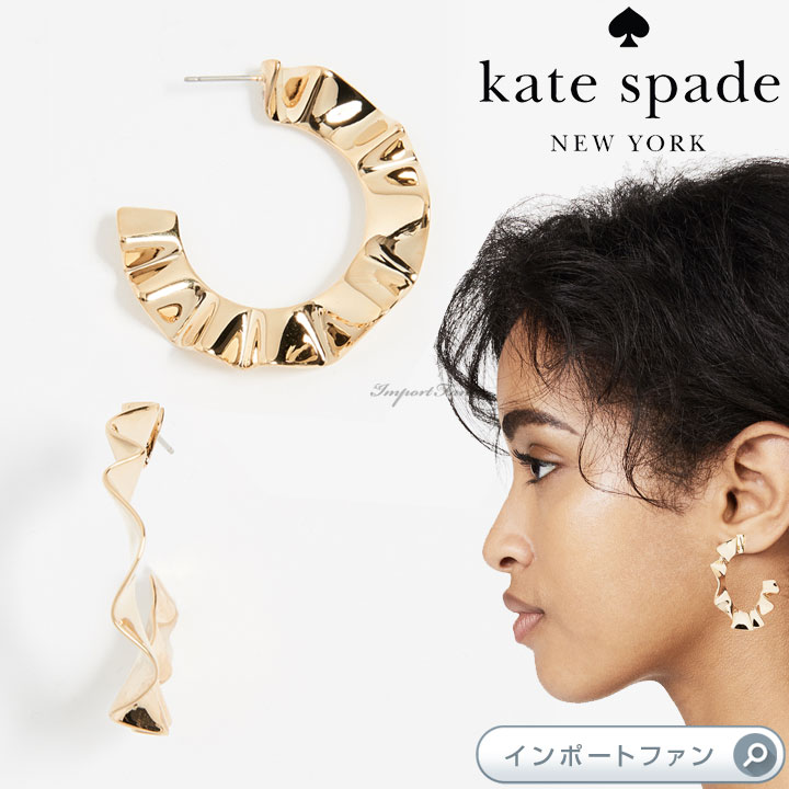 Kate Spade ケイトスペード フリル トゥ ピース フープ ピアス Frilled To Pieces Hoops□