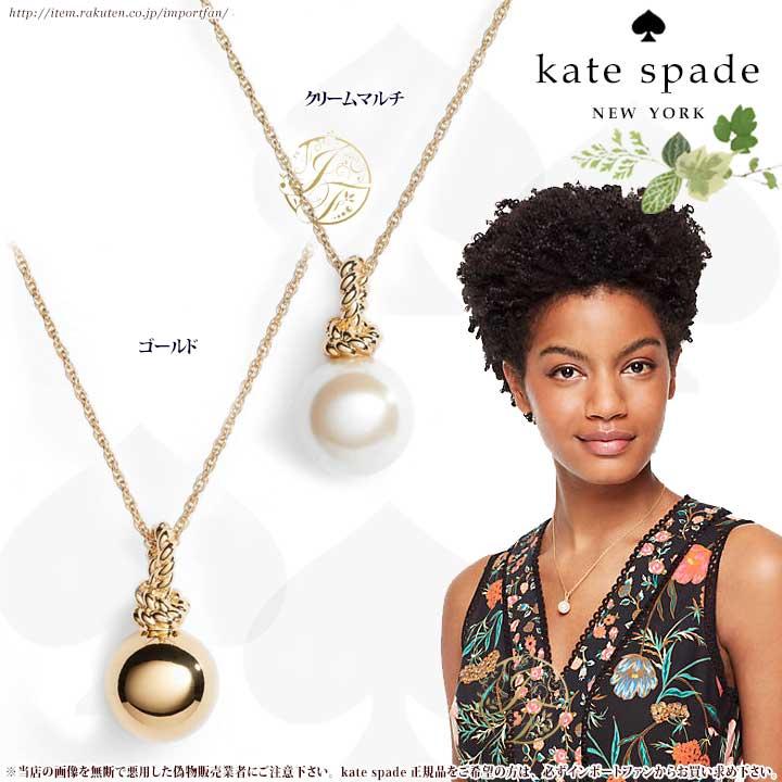 Kate Spade ケイトスペード セイラーズ ノット ミニ ペンダント ネックレス Sailor's Knot Mini Pendant 【ポイント最大43倍!お買物マラソン】