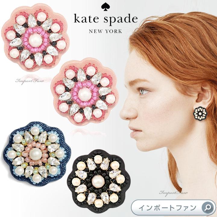 Kate Spade ケイトスペード デザート ガーデン ボタン スタッズ ピアス Desert Garden Button Studs 【ポイント最大43倍!お買物マラソン】