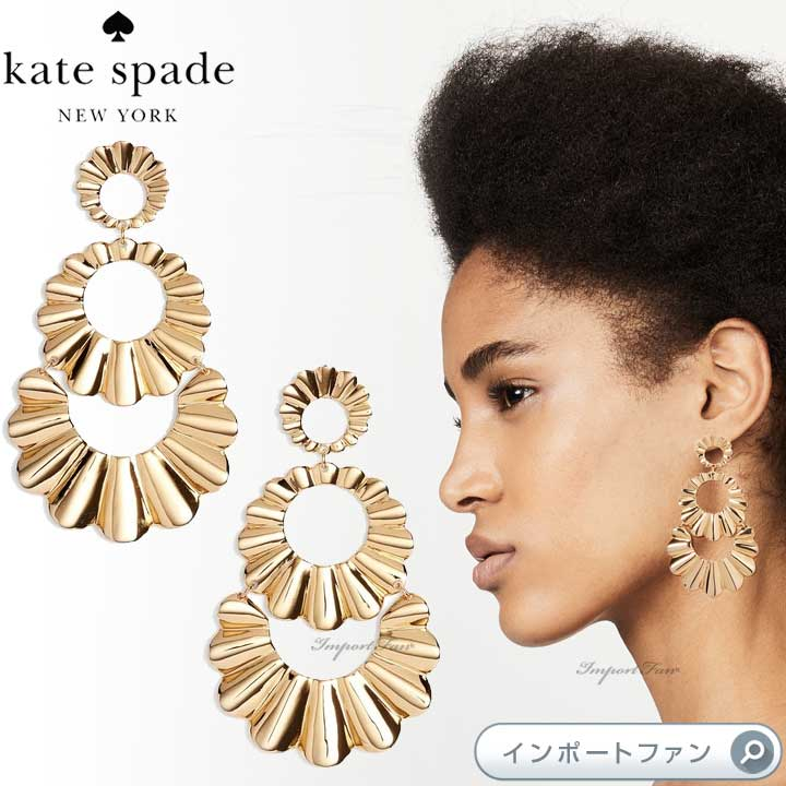 Kate Spade ケイトスペード スクランチ スカラップ トリプル ドロップ ピアス Scrunched Scallops Triple Drop Earrings 【ポイント最大43倍!お買物マラソン】